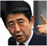 Q:安保法案で一番やばいことってなんなの? A:日本人が馬鹿だってバレちゃったこと %e6%b0%91%e6%97%8f%e3%83%bb%e3%82%a4%e3%83%87%e3%82%aa%e3%83%ad%e3%82%ae%e3%83%bc %e6%ad%b4%e5%8f%b2 %e6%95%99%e8%82%b2 %e3%83%8d%e3%83%88%e3%82%a6%e3%83%a8%e8%ad%b0%e5%93%a1 netouyo health politics