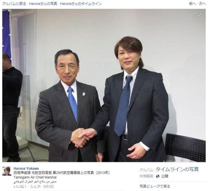 動画サイト「ユーチューブ」に投稿された、イスラム国に拘束された日本人男性とみられる人物(顔を画像加工しています)
