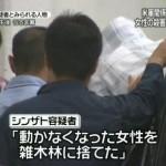 シンザト容疑者は初犯なのか? 沖縄 米軍属レイプ殺人事件で報じられない疑問点