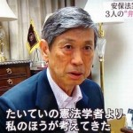 「アイアム・ソーリー、アイム・ノット・ソーリ」高村副総裁が爆発的人気に 日本の危機管理とバングラデシュのテロ