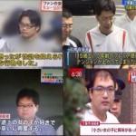 天王寺・バット男、沖縄 老婆に殴られた男など次々に登場 日本各地でオタク・保守(ホモ)の乱相次ぐ