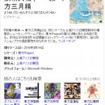 愛知 ラブホテルでアニメオタクの上野太樹が女子高生本多美月さん絞殺 凶悪化するオタクたち