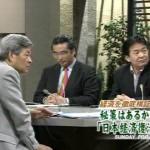 森友学園とりそな銀行の不可解な抵当権 小泉改革から始まっていた日本会議の神通力