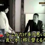 スパコンぺジー、ジャパンライフ 隠し財産はいずこ? 初夢ジャンボ激アツ大会開催中