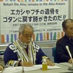 沖縄県知事選とチダイズム 玉城デニー氏の魚の目化した東京臭
