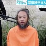 安田純平さん解放で怒ってる人ってなんでテロリスト擁護するん?